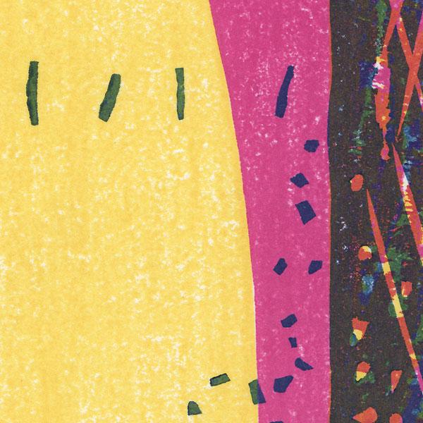 Abstract Design, 1999 by Yoshisuke Funasaka (born 1939)