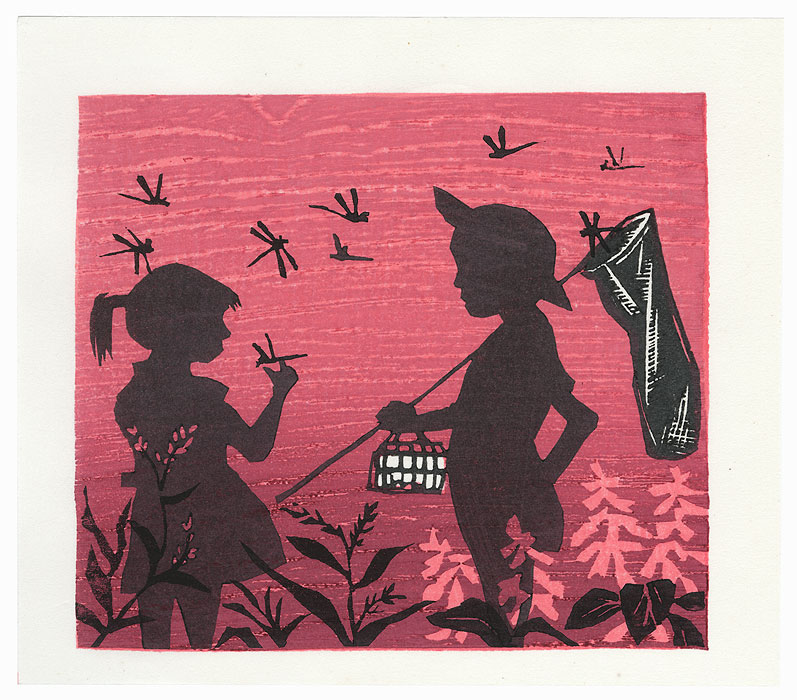 Children and Dragonflies at Sunset by Shiro Takagi (born 1934)