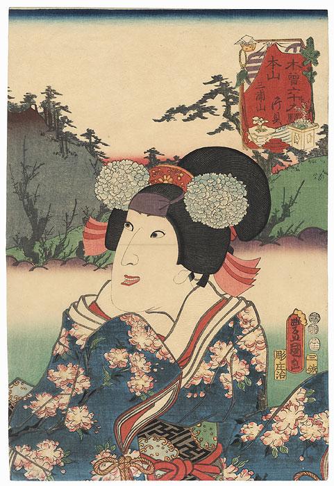 Motoyama: Fujikawa Kaju II by Toyokuni III/Kunisada (1786 - 1864)