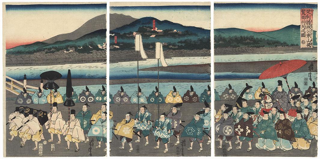 The Procession of Lord Ashikaga Yoshimasa on an Excursion to Higashiyama, 1862 by Yoshitora (active circa 1840 - 1880)