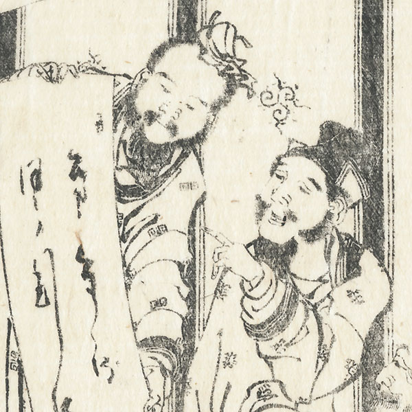 Examining Calligraphy, 1833 by Hokusai (1760 - 1849)
