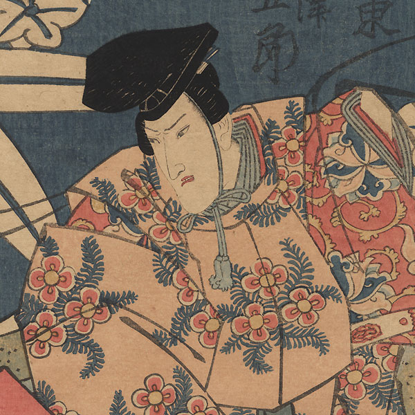 Bando Mitsugoro as Shigetada by Toyokuni II (1777 - 1835)