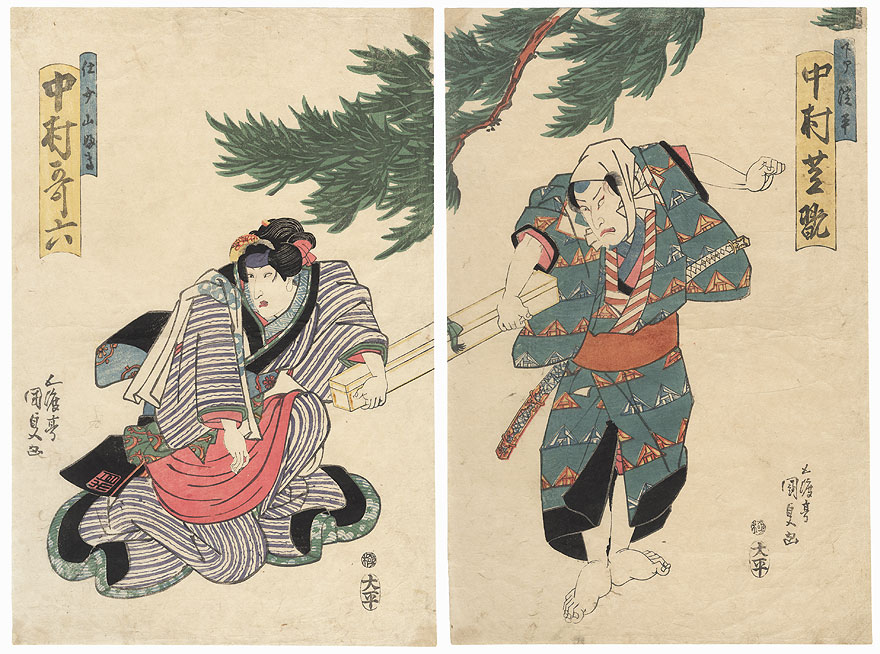 Actor as a Beauty and Nakamura Shikan as a Yakko by Toyokuni III/Kunisada (1786 - 1864)