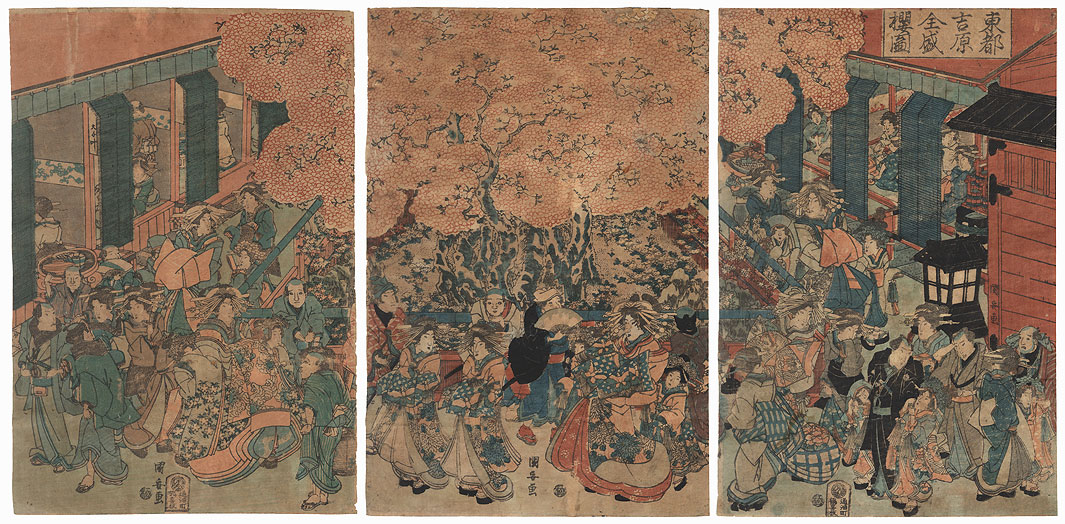 Blossoming Cherry Trees in the Prosperous Yoshiwara in the Eastern Capital, circa 1827 - 1832 by Kuniyasu (1794 - 1832)