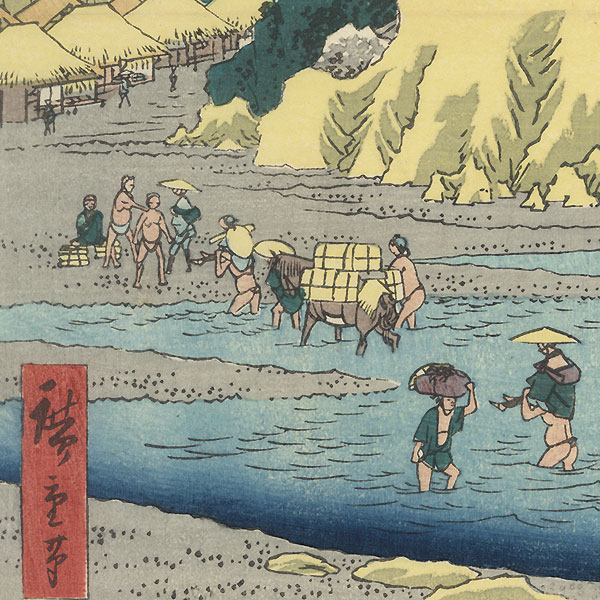 The Satta Foothills from the Okitsu River near Okitsu, 1855 by Hiroshige (1797 - 1858)