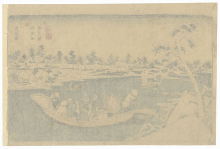 Snow on the Sumida River in Edo by Eisen (1790 - 1848)