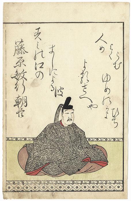 Fujiwara no Toshiyuki, 1808 by Mitsusada Tosa (1738 - 1806)