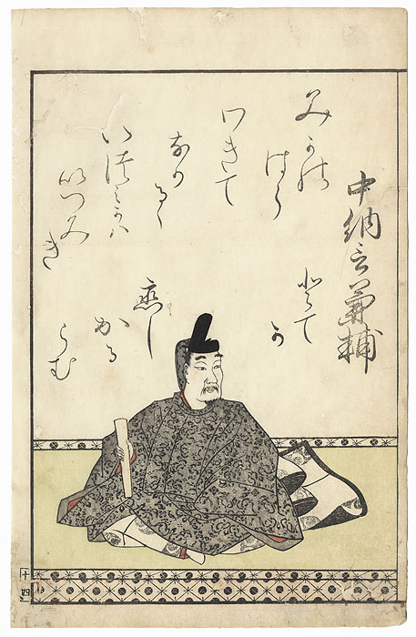 Fujiwara no Kanesuke, 1808 by Mitsusada Tosa (1738 - 1806)