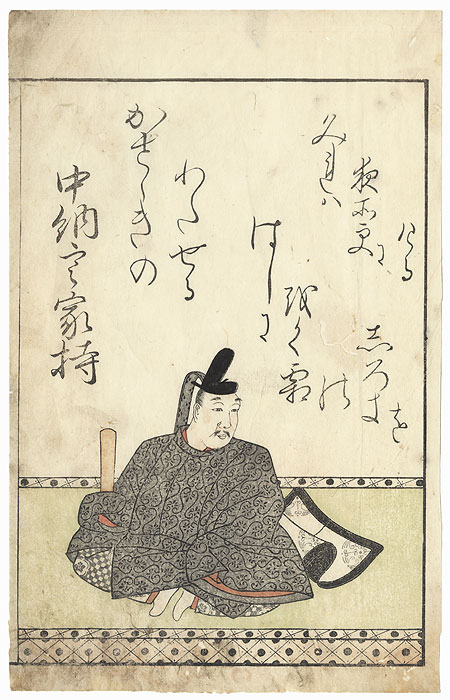 Otomo no Yakamochi, 1808 by Mitsusada Tosa (1738 - 1806)