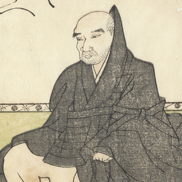 Shun'e, 1808 by Mitsusada Tosa (1738 - 1806)
