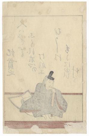 Ki no Tsurayuki, 1808 by Mitsusada Tosa (1738 - 1806)