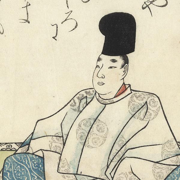 Kujo Yoshitsune, 1808 by Mitsusada Tosa (1738 - 1806)