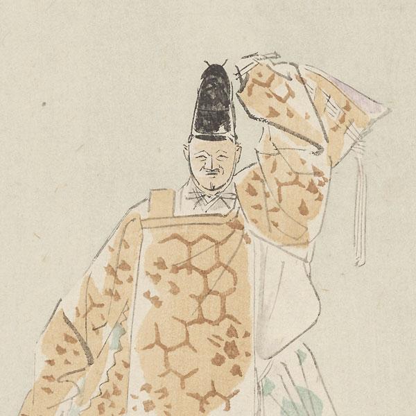 Enmeikaja by Sofu Matsuno (1899 - 1963)