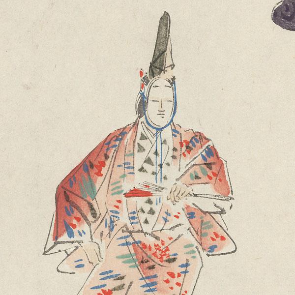 Dojoji by Sofu Matsuno (1899 - 1963)