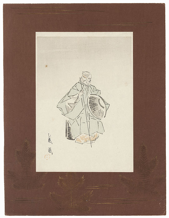 Sotoba Komachi (Gravemarker Komachi) by Sofu Matsuno (1899 - 1963)