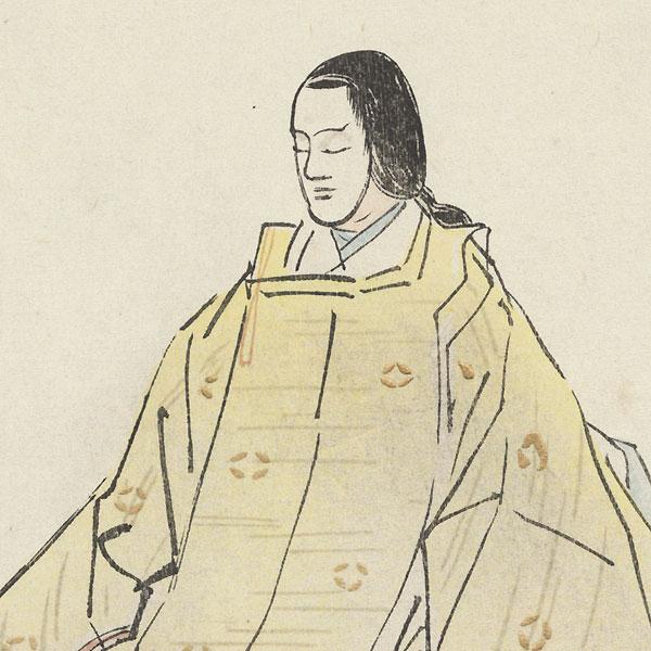 Semimaru by Sofu Matsuno (1899 - 1963)