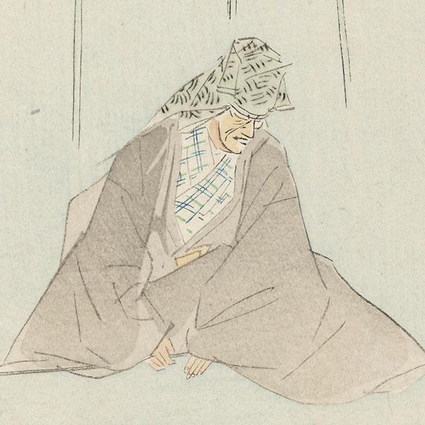 Kagkiyo by Sofu Matsuno (1899 - 1963)