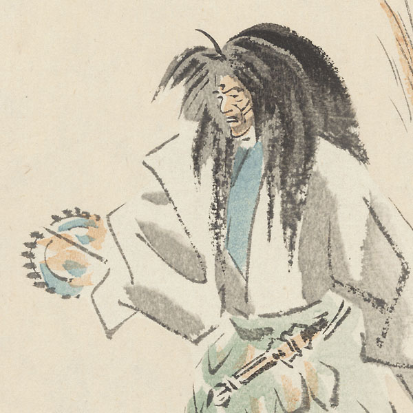 Ikkaku Sennin (The One-horned Wizard) by Sofu Matsuno (1899 - 1963)