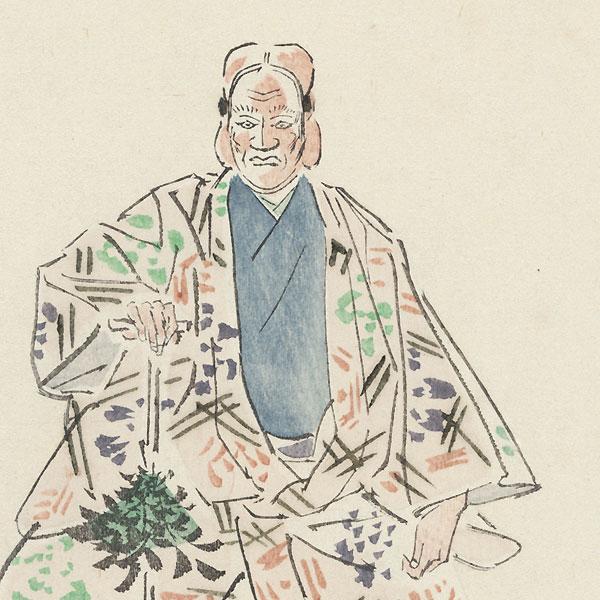 Yamauba (The Mountain Crone) by Sofu Matsuno (1899 - 1963)