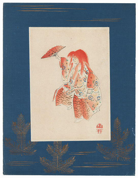Shojo (The Tippling Elf) by Sofu Matsuno (1899 - 1963)