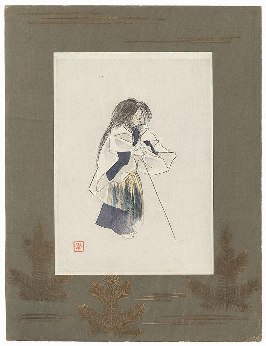 Fujito (The Wisteria Gate) by Sofu Matsuno (1899 - 1963)