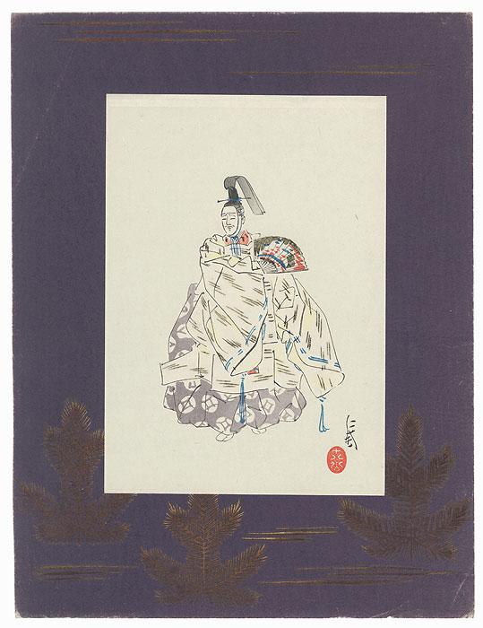 Toru by Sofu Matsuno (1899 - 1963)