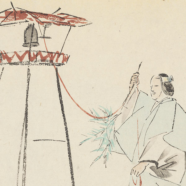 Miidera by Sofu Matsuno (1899 - 1963)