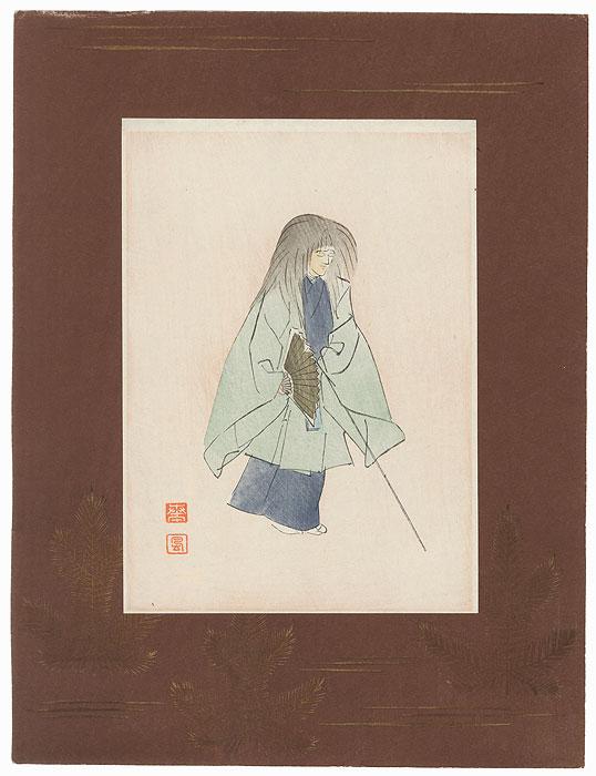 Yoroboshi (The Stumbling Beggar Boy) by Sofu Matsuno (1899 - 1963)
