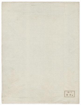 Tamura by Sofu Matsuno (1899 - 1963)