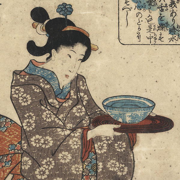 The Syllable Nu: Beauty Carrying a Bowl of Water by Kuniyoshi (1797 - 1861)