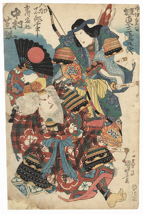 Bando Mitsugoro as Empress Jingu and Nakamura Shikan as Takeuchi Sukune, 1832 by Kuniyoshi (1797 - 1861)