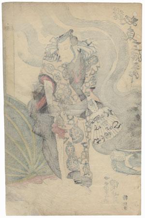 Bando Mitsugoro IV as Ukiyo Matahei, 1832 by Kuniyoshi (1797 - 1861)