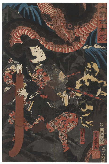 Jiraiya, 1855 by Kuniyoshi (1797 - 1861)