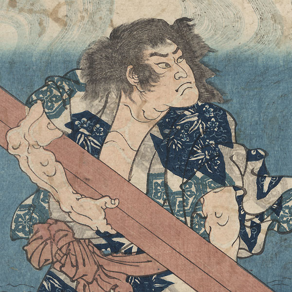 Tametomo Resisting Arrest by Kuniyoshi (1797 - 1861)