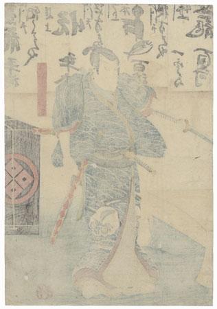 Bando Hikosaburo IV as Teranishi Kanshin, 1850 by Kuniyoshi (1797 - 1861)