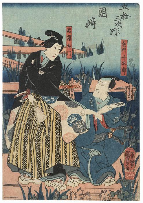 Samurai and Young man in an Iris Garden, 1847 - 1852 by Kuniyoshi (1797 - 1861)