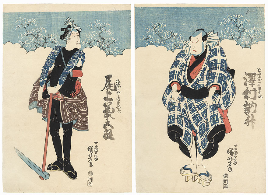 Onoe Kikugoro III as Kumonryu no Chogoro and Sawamura Tossho I as Tofuya no Saburobei by Kuniyoshi (1797 - 1861)