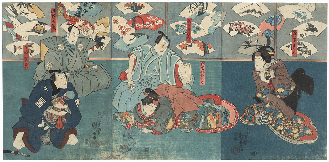 Man about to Commit Suicide, 1843 - 1846 by Kuniyoshi (1797 - 1861)