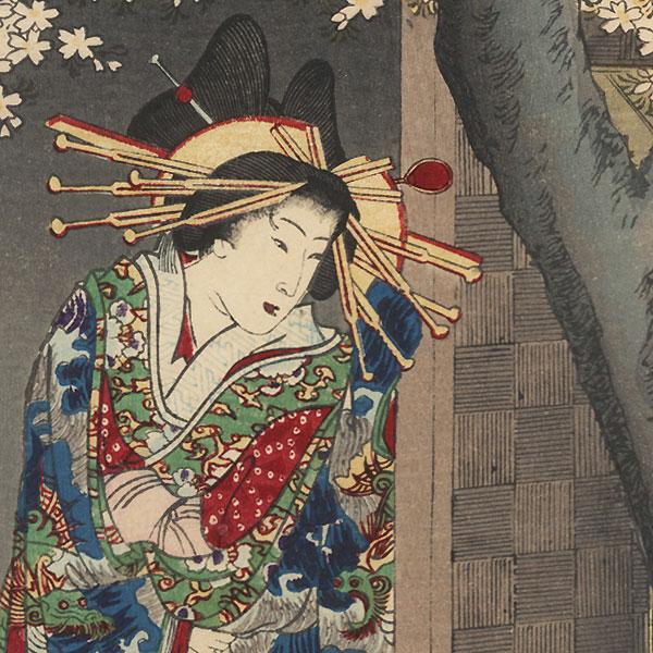 Yamashiro, Flowers of Gojozaka, Kagekiyo and Akoya, No. 33 by Chikanobu (1838 - 1912)