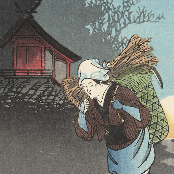 Returning Woman on an Autumn Evening by Shotei (1871 - 1945)