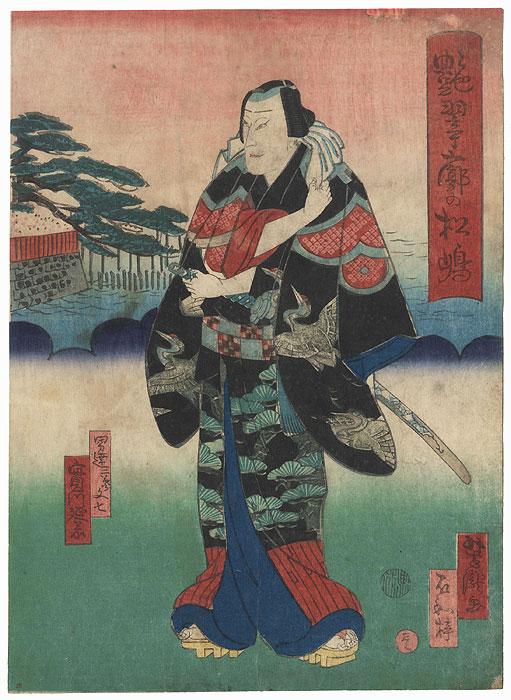 The Charming Green District of Matsushima: Jitsukawa Enajaku as the Bunshichi, 1872 by Yoshitaki (1841 - 1899)