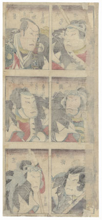 Portraits of Six of the 47 Ronin by Sadamasa (active circa 1840s - 1850s)