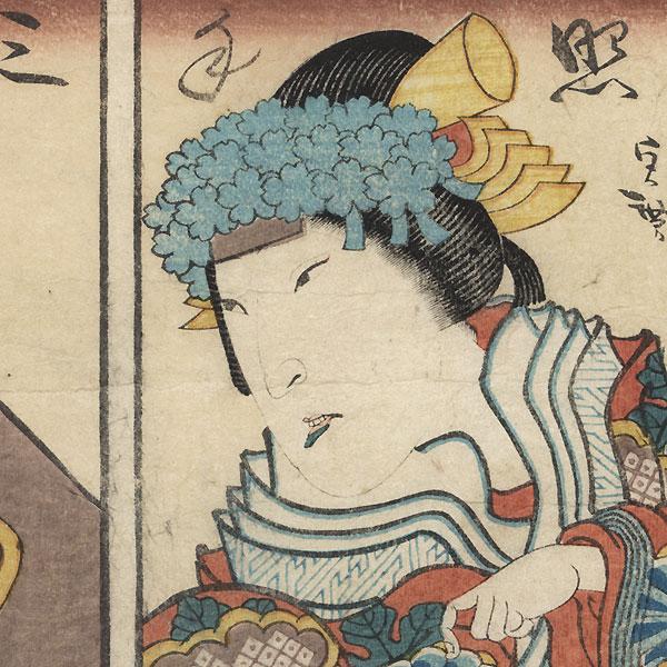 Six Kabuki Portraits by Hirosada (active circa 1847 - 1863)