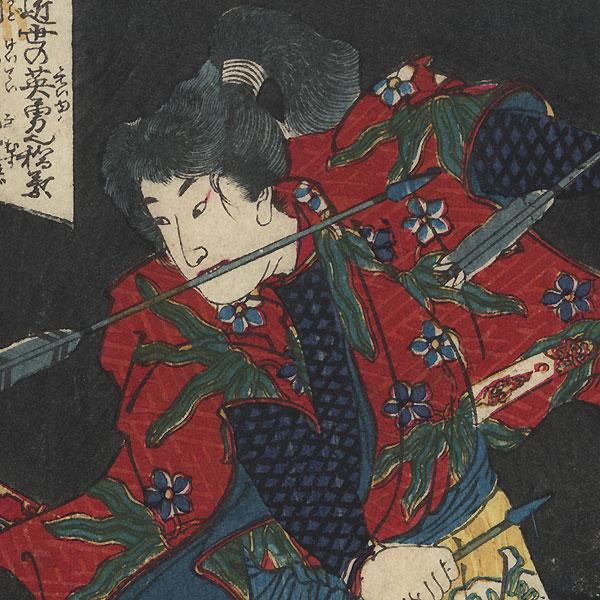 Senkanja Ushiwakasaburo Yoshitora Riding a Feather by Yoshitoshi (1839 - 1892)