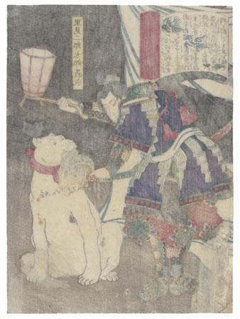 Satomi Jirotaro Yoshinari Inspecting a Head Carried by a Dog by Yoshitoshi (1839 - 1892)