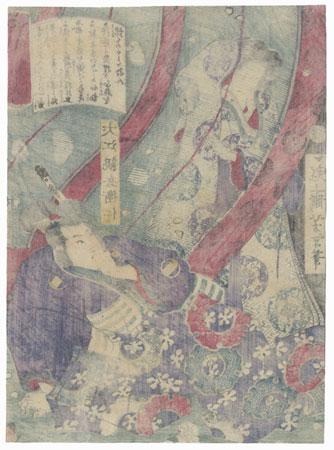 Inue Shimbei Masashi and Mysterious Beauty by Yoshitoshi (1839 - 1892)