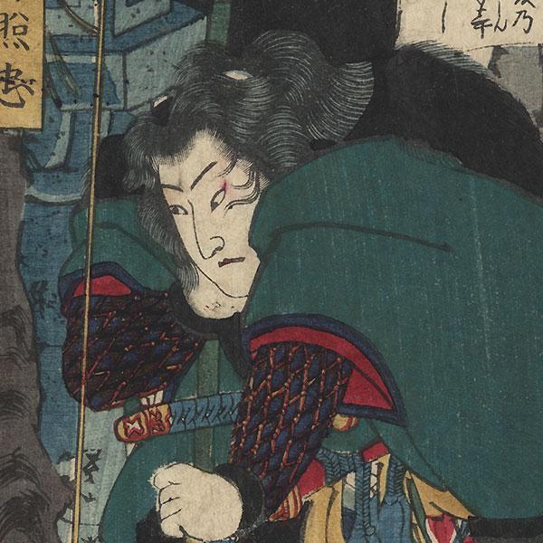 Toriyama Shusaku Terutada Capturing a Pheasant with a Bow by Yoshitoshi (1839 - 1892)