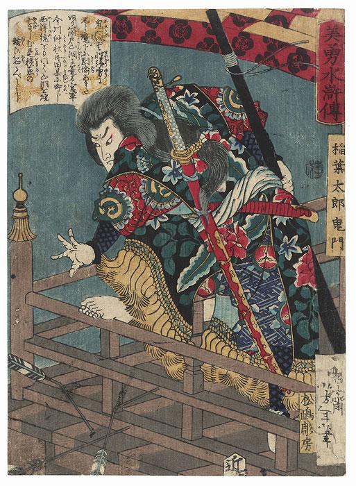 Inaba Taro Onikado on a Balustrade by Yoshitoshi (1839 - 1892)
