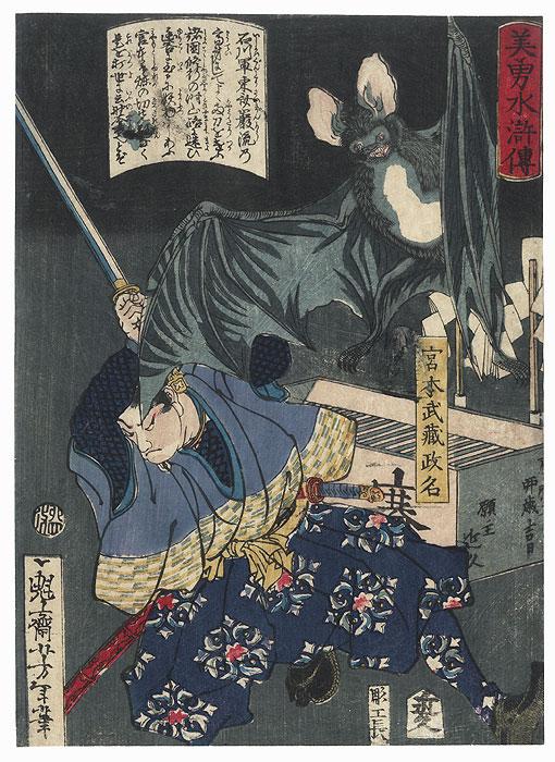 Miyamoto Musashi Slashing a Bat by Yoshitoshi (1839 - 1892)
