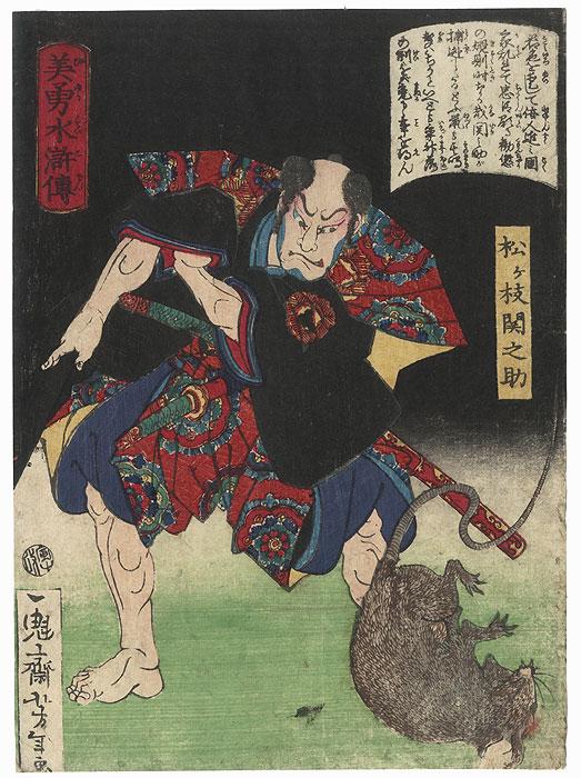 Matsugae Sekinosuke Fighting a Rat by Yoshitoshi (1839 - 1892)